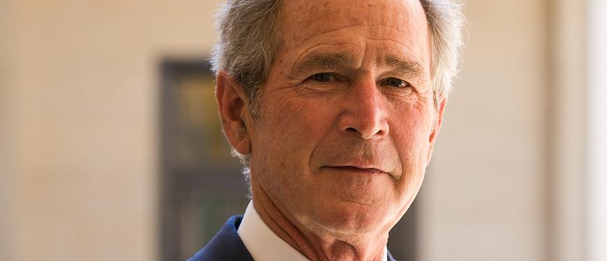 George W. Bush concert